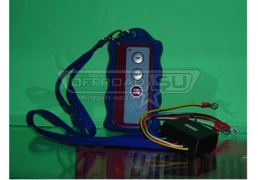 Когда нет возможности использовать электрический провод, Вам придет на помощь дистанционное управление лебедкой.